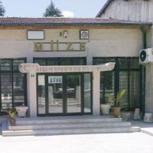 Arkeoloji (Afyonkarahisar) Müzesi